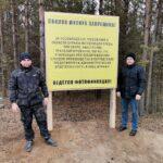 В Сыромолотовском бору установлены баннеры